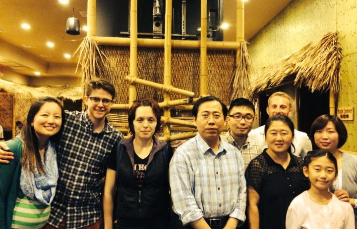 Farewell party for Dr. Li